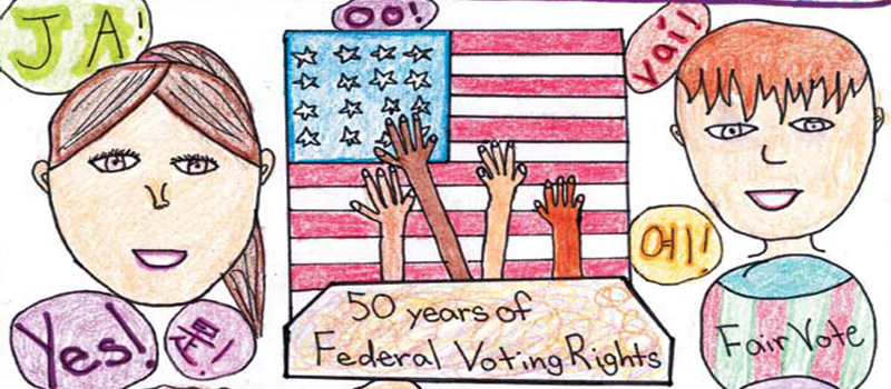 2015 Kids Art Contest Winner – Every Vote Is Equal!