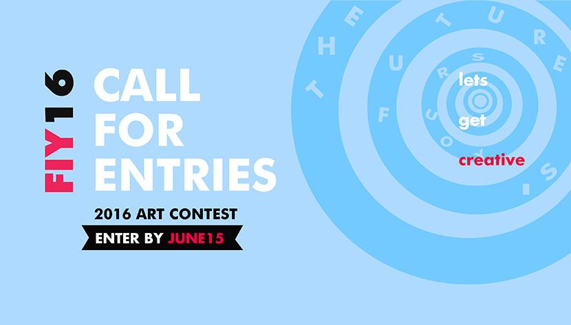 2016 Art Contest