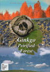 Book cover image of: Ginkgo Petrified Forest. By Mark Orsen.